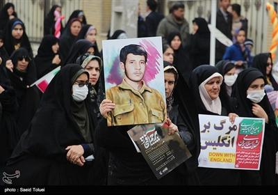 عنوان راهپیمایی چهلمین سالگرد پیروزی انقلاب اسلامی ایران در شیروان