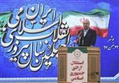 بهمن تماشایی 97| قالیباف: ملت ایران از پرداخت هزینههای اقتصادی هراس ندارد/ همه در جبهه اقتصادی دولت را کمک کنند