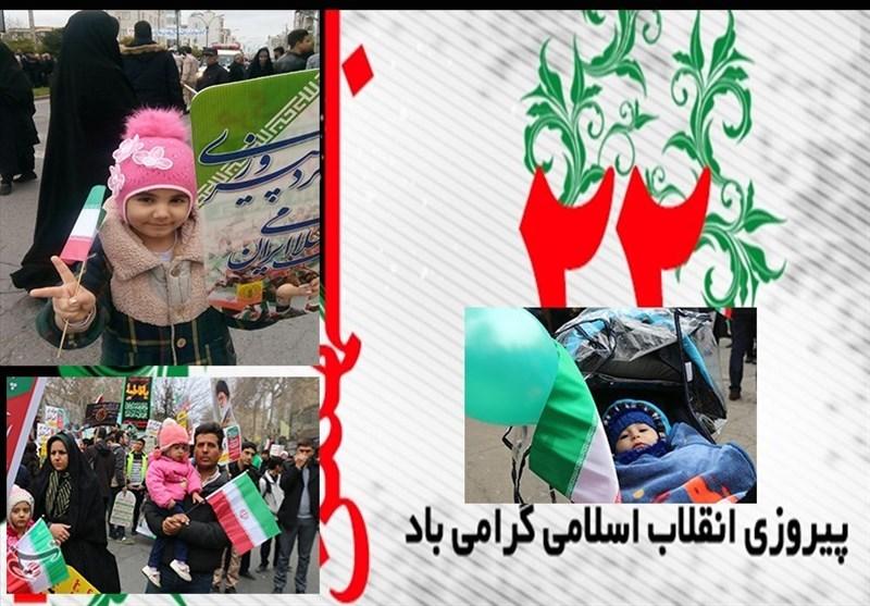 بهمن تماشایی 97  دشمنان انقلاب اسلامی سرافکنده تاریخ هستند