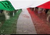 بهمن تماشایی 97| راهپیمایی باشکوه 22 بهمن در رشت به روایت تصویر