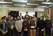برگزاری مراسم اختتامیه مسابقات شطرنج جام فجر