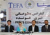 بنیاد تیفا: دولت افغانستان با تعدیل قوانین انتخاباتی برخورد سیاسی میکند