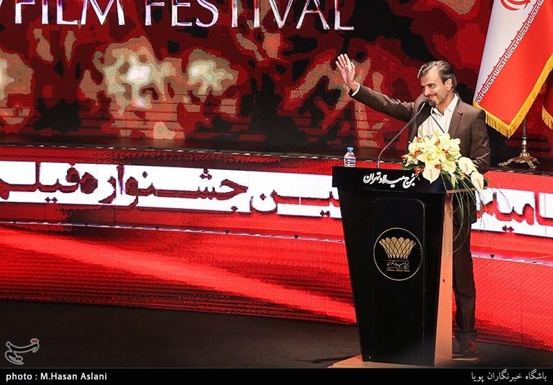 محمدرضا شهیدی فر مجری مراسم اختتامیه سیوهفتمین جشنواره فیلم فجر
