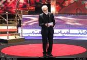 محمود کلاری داور سیوهفتمین جشنواره فیلم فجر