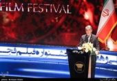 سخنرانی سیدعباس صالحی وزیر فرهنگ و ارشاد اسلامی در مراسم اختتامیه سیوهفتمین جشنواره فیلم فجر