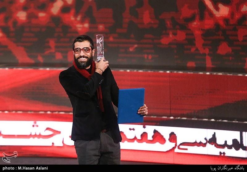 اهداء سیمرغ بلورین بهترین فیلم کوتاه سیوهفتمین جشنواره فیلم فجر به محمد کارت برای فیلم «بچه خور»