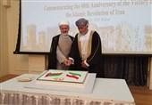 برگزاری مراسم گرامیداشت سالگرد پیروزی انقلاب اسلامی در عمان