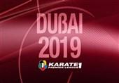 قرعه کشی لیگ جهانی کاراته وان امارات انجام شد