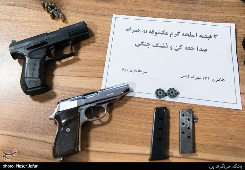 تجهیزات استفاده شده در سرقت