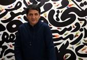 حاجیمحمدی: ایدههای تقلیدی نتیجه وابستگی بیش از حد به نرم افزارهای طراحی است
