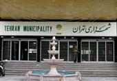 سامانه شفافیت شهرداری تهران که سعی در مخفی کردن برخی از دریافتیها دارد