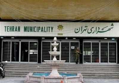قصد شهرداری تهران برای افزایش اعتبار برنامههای هنری در روزهای سخت بودجهای! + سند