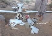 یمنی فوج نے سعودی اتحاد کے دو جاسوس ڈرون سرنگون کردیا+ تصویر
