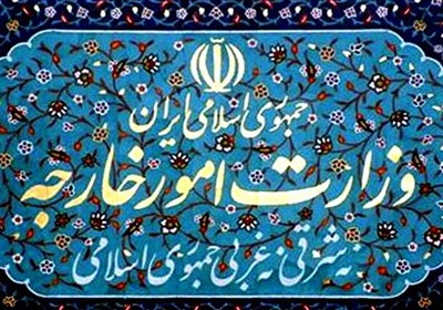 الخارجیة الایرانیة تنفی المزاعم حول بدء التفاوض بین ایران وأمریکا