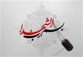 یادواره شهدای گمنام در استان گلستان برگزار میشود