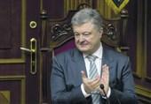 اوکراین، آمریکا را متحد اصلی برای مقابله با روسیه میداند
