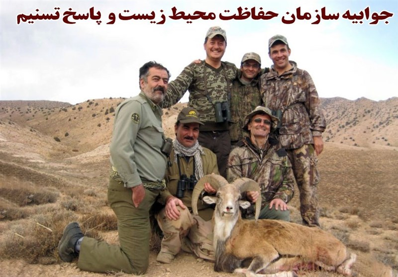 """عصبانیت سازمان محیط زیست از مخالفت صریح تسنیم با """"شکارفروشی"""" + پاسخ تسنیم"""