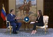 مادورو: اروپا کورکورانه از ترامپ پیروی کرد