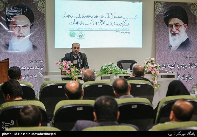سخنرانی پرپنجی قائم مقام کمیته امداد استان تهران