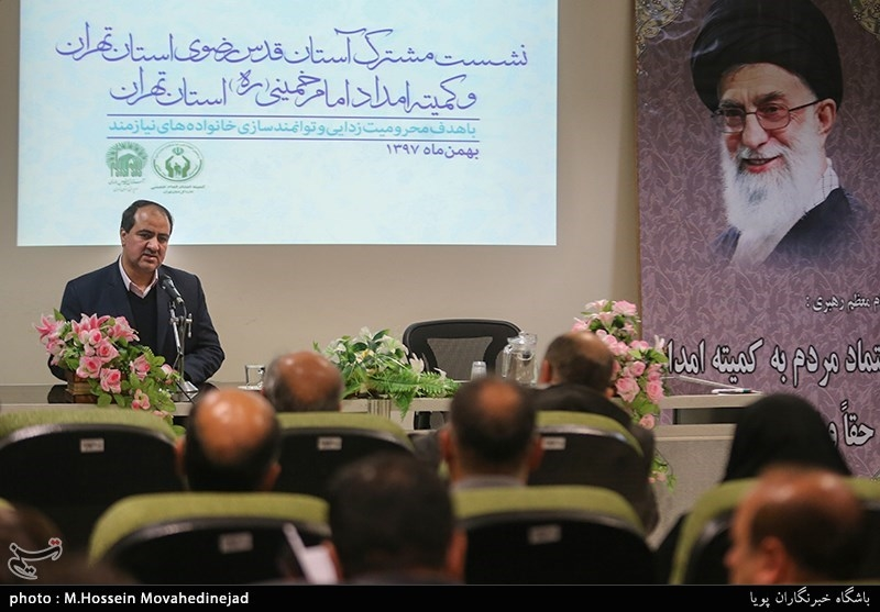 سخنرانی صادقی معاون امداد و مستضعفین آستان قدس رضوی استان تهران
