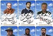 اصفهان  نخستین تصاویر از شهدای حادثه تروریستی سیستان و بلوچستان