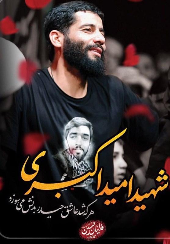 مرور خاطراتی از مداحِ شهید حادثه تروریستی زاهدان + فیلم و تصویر