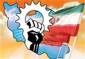 «منشور اقتصاد در گام دوم» | ویژگیهای اقتصاد قوی و مستقل چیست؟ 5 مولفه تابآوری اقتصاد ایران