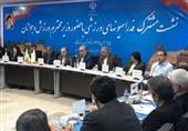نشست مشترک فدراسیونهای ورزشی در مرز خسروی/ وعده برگزاری مسابقات ورزشی در مناطق زلزلهزده