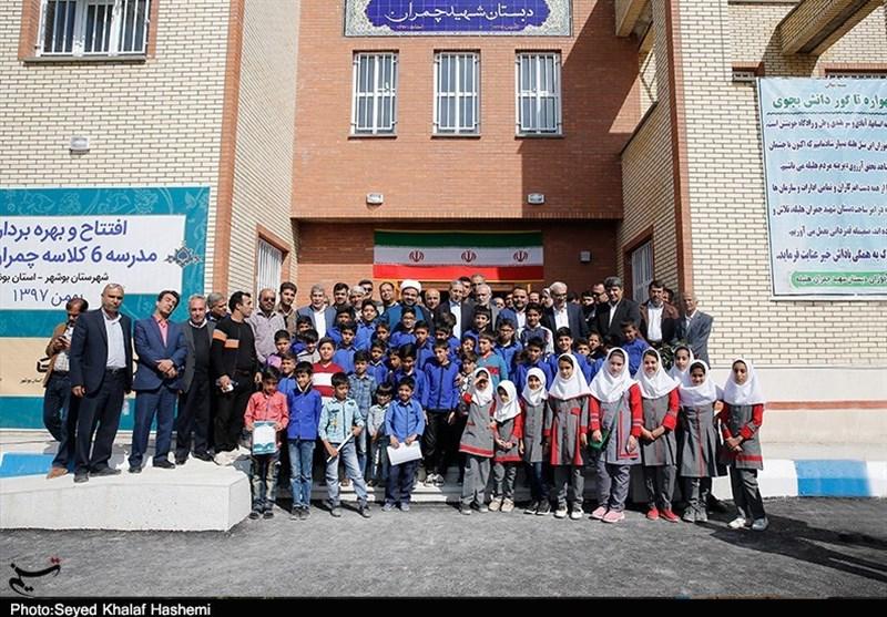 خیران بوشهری 97 میلیارد تومان برای ساخت مدارس پرداخت کردند