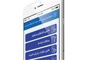 فرار مالیاتی با ترخیص موبایلهای مسافری