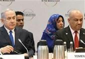 نظر کارشناسان صهیونیست درباره کنفرانس ورشو؛ گام جدید برای به رسمیت شناختن اسرائیل از سوی اعراب