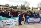 11 ایستگاه ورزشی بازنشستگان نیروهای مسلح در شیراز راهاندازی شد
