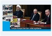 بازتاب گسترده نشست سوچی در رسانههای ترکیه