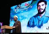 """همایش شهید """"ابراهیم هادی"""" و شهدای کانال کمیل برگزار شد/ شهاب مرادی: ای کاش زندگی این شهید سریال بشود"""