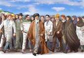 """نشست دبیران شورایعالی انقلاب فرهنگی درباره """"بیانیه گام دوم انقلاب"""""""