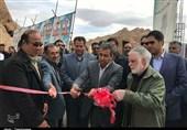نخستین زمین فوتبال ساحلی استان کرمان افتتاح شد