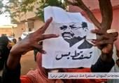 آخرین تحولات سودان؛ اعلام حالت فوق العاده و کناره گیری البشیر از حزب حاکم