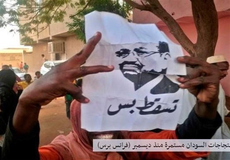 پاسخ سودانیها به اعلام حالت فوق العاده عمرالبشیر