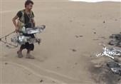 ارتش یمن پهپاد جاسوسی سعودی را منهدم کرد