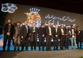 ششمین کنگره شعر فاطمی «هجده سال نوری» برگزیدگانش را شناخت