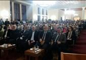 """برگزاری کنفرانس""""همسایه ما، ایران"""" در آنکارا"""