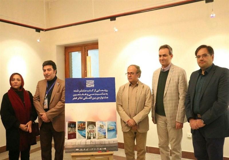 جشنواره تئاتر فجر با رونمایی چهار کتاب دنبال شد