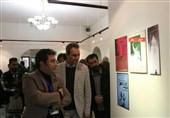 بخشی از اسناد چهل سال تئاتر ایران در موزه هنرهای معاصر فلسطین