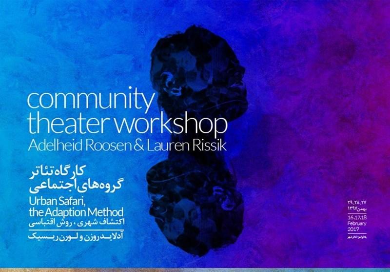 کارگاه «تئاتر جامعه- گروه» با حضور اساتید هلندی در جشنواره تئاتر فجر برگزار میشود