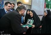 یادواره شهدای مدافع حرم دانشگاه امام حسین(ع) و دارالمؤمنین تهران برگزار شد+عکس