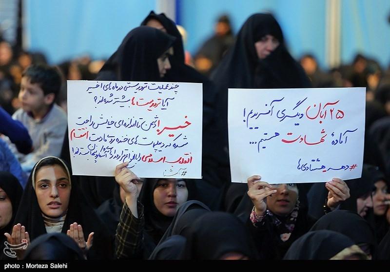اصفهان| قرائت پیام رهبر معظم انقلاب در پی حادثه تروریستی زاهدان در مراسم تشییع شهدای مدافع وطن