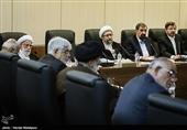 """آغاز جلسه """"تعیین تکلیف نهایی پالرمو"""" در مجمع تشخیص"""