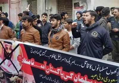 سعودی ولیعہد کے دورہ پاکستان کے خلاف مظاہرے + ویڈیو