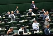 مجلس نحوه فعالیت احزاب و گروههای سیاسی را اصلاح کرد