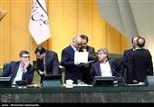 کارپردازان هیئت رئیسه مجلس در اجلاسیه چهارم مشخص شدند